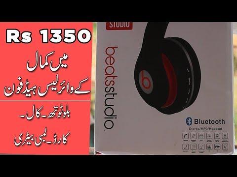 Copy Unboxing Beats Studio Wireless Bluetooth Headphones In Pakistan Just Rs 1350 Youtube