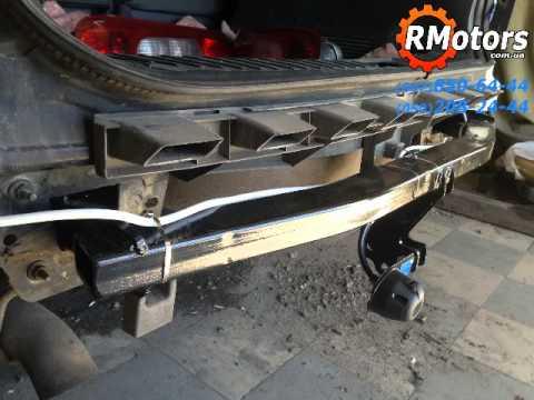 Установка фаркопа Ford C Max на автомобиль Форд Ц Макс от Rmotors