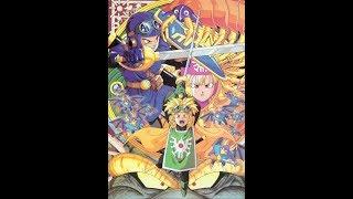 ドラクエ2「精霊ルビス」#13