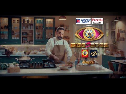 Bigg Boss Tamil Season 5 - Promo 2