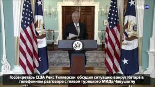 Новости США за 60 секунд. 11 июня 2017 года