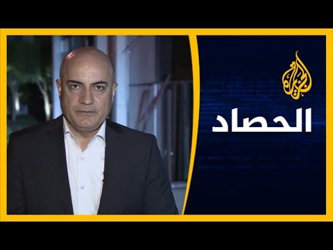 ???? الحصاد- لبنان بعد حكومة حسان دياب  - نشر قبل 26 دقيقة