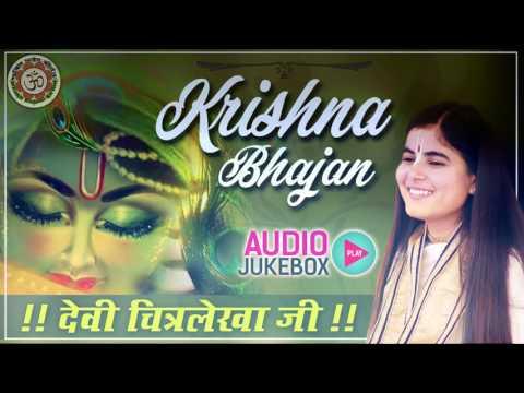 Beautiful Lord Krishna Bhajan