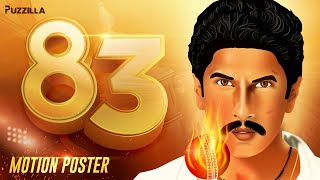 83 (Hindi) - Official First Look | 83 Movie Trailer | 83 The Film | Motion Poster