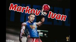 Иван Марков - чемпион, которого мы ждали