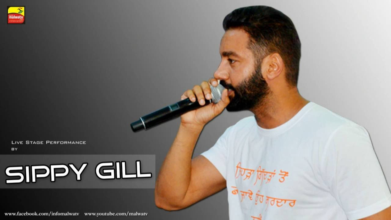 TIGER   ਟਾਈਗਰ   ٹائیگر   टाइगर   SIPPY GILL   NEW PUNJABI FILM   OFFICIALLY PROMOTION - 2016