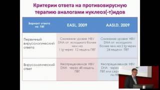 Гепатопротекторы   панацея при печеночной токсичности и недостаточности (П.О. Богомолов)