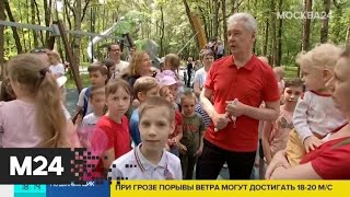 Фото Вторая волна коронавируса в Москве маловероятна – Собянин - Москва 24