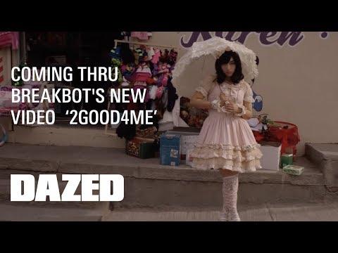 """Breakbot  """"2GOOD4ME""""   Music"""