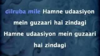 Dil Ki Yeh Arzoo Thi - Nikaah (1982)