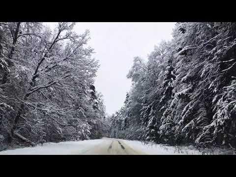 Сказочная зимняя дорога!