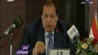 علي مسئوليتي - محمد أبو العينين : هناك فرصة كبيرة فرصة لتطوير العلاقات المصرية الإيطالية