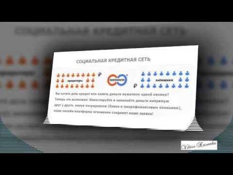 Работа в Интернете в Сыктывкаре