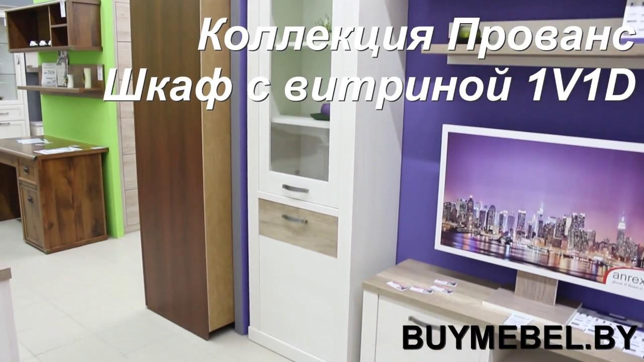 Недорогие шкафы-вирины. С зеркалом и без. Большой выбор, низкие цены. Доставка и подъем на этаж бесплатно.