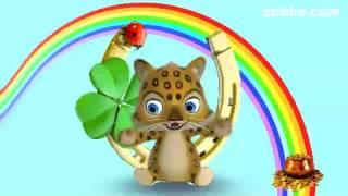 Самое смешное поздравление на удачу от леопердика ;-) 1 апреля - Виртуальная открытка от Зайки ZOOBE