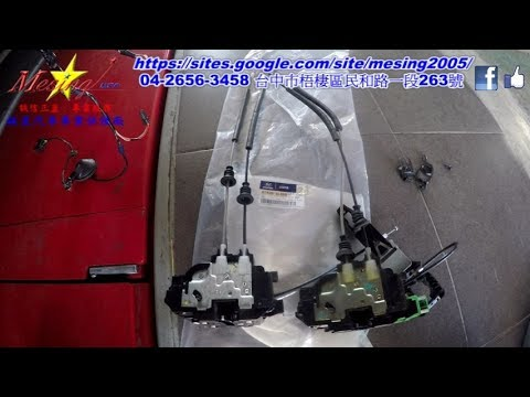 How To Install Replace Rear Power Door Lock Actuator HYUNDAI I30 CW 1.6L CRDI 2010~2012 D4FB H A4CF2