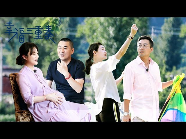 《幸福三重奏》完整版:[第9期]蒋勤勤撒娇要陈建斌陪产,大S汪小菲玩浪漫放风筝