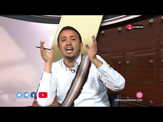 16-02-2020 - بدون سياسة لليوم الاحد يكشف في 5 دقائق مكة المكرمة وجاهلية بن سلمان