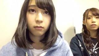 HKT48チームH、松岡菜摘さんのSHOWROOM配信。 2016年11月1日配信分です...