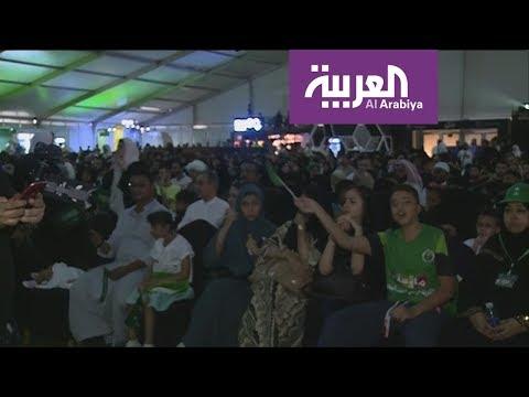 جماهير سعودية تشاهد مباراة المنتخب في خيمة مونديالية  - نشر قبل 18 ساعة