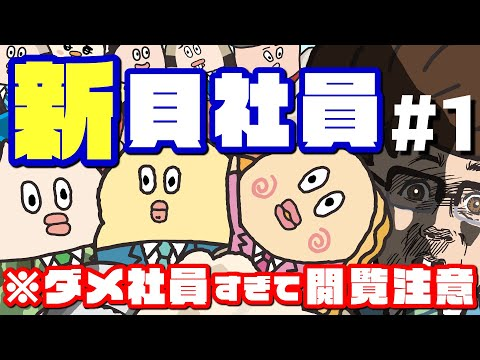 Shellfish Employee Parody Web Anime Launches Voice Actor Toshiki Masuda