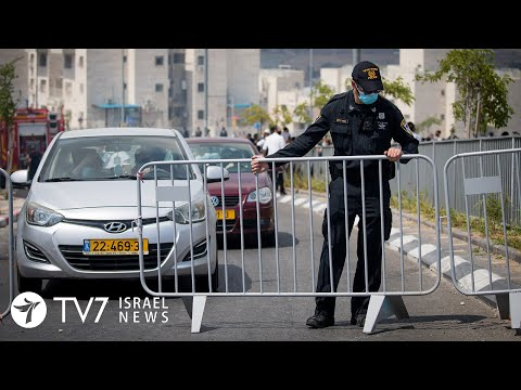 Israel Imposes Nightly Curfews On 40 Towns; Turkey Ups Rhetoric Vs Greece - TV7 Israel News 08.09.20
