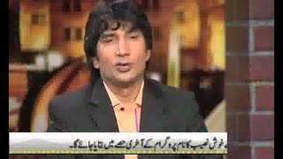 Dunya News -- Mazaaq Raat - 25-11-2013