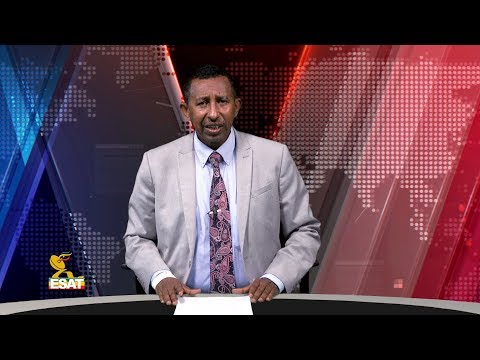 ESAT DC Daily News Sat 25 Aug 2018