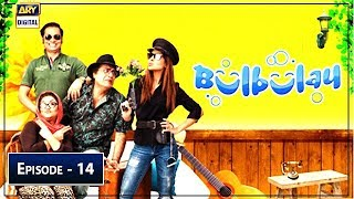 Bulbulay Season 2 | Episode 14 | 13th August 2019 | ARY Digital Drama