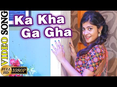 KA KHA GA GHA - Mitha Mitha   VIDEO SONG   Latest Odia Movie   Asima Panda