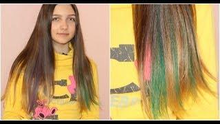 видео как сделать разноцветные волосы в домашних