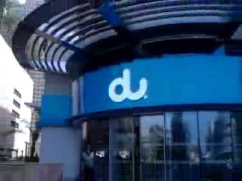 UAE.DU TELECOM.BBC.DUBAI(102510)