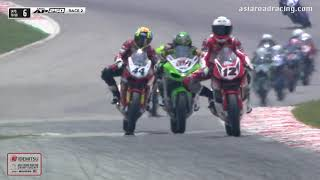 [Full Race] Asia Production 250cc Race 2 - ARRC Sepang Round 1