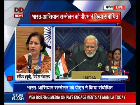 Media briefing by MEA on PM Modi's three-day Philippines visit