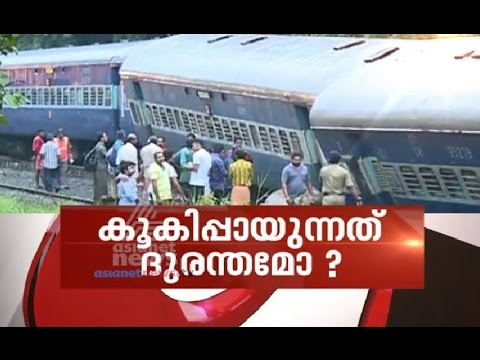 How safe is our railway transport system | Asianet News hour 30 Aug 2016