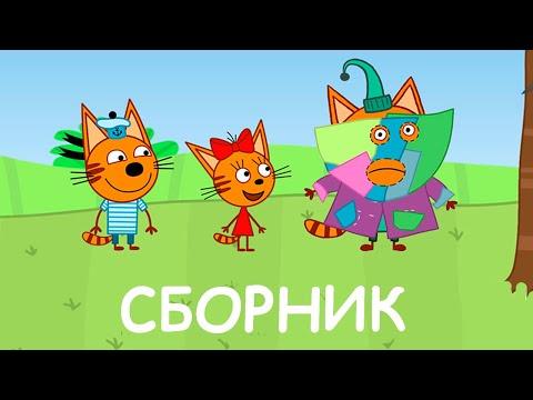 Грузовичок Лева - Новые серии 🔴 Сборник для детей