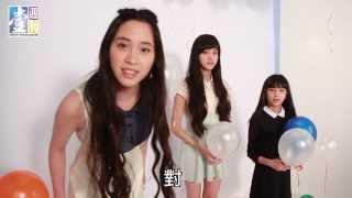 【台灣壹週刊】三姊妹傳奇—歐陽妮妮 娜娜 娣娣 thumbnail