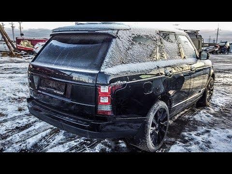 Угнан в России! Нашли LR Range Rover!!!