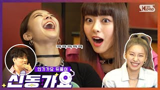 Download lagu ENG SUB 《신동가요 - 'WANNABE' 있지》 / 《Shindong Gayo - ITZY of WANNABE》