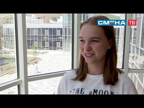 Занятия «Стратегии индивидуальной капитализации» для участников «Я – гражданин России!» в ВДЦ «Смена