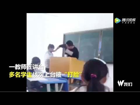 Teacher SLAPS Over 30 Students Caught On Camera in China! | What's Trending Now!