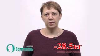 Как Ирина похудела на 28 кг