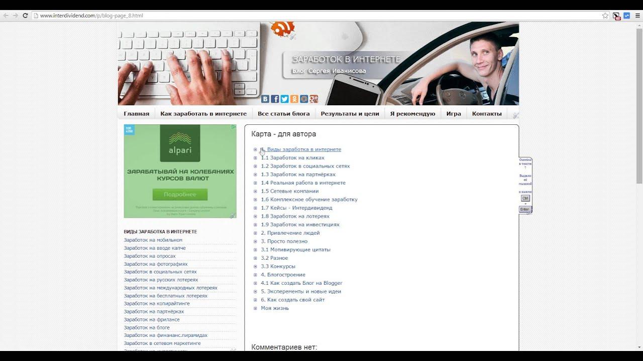 как сделать свой сайт для кликов само себе хроническое