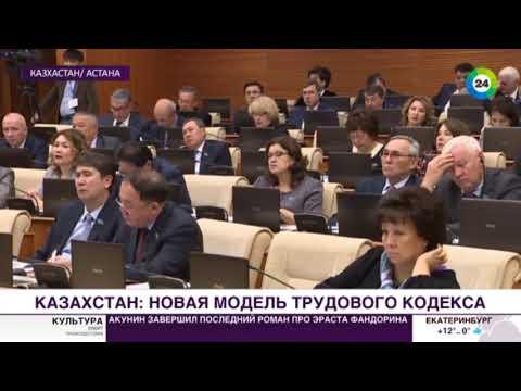 Новый Трудовой кодекс Казахстана четко разъяснил вопрос переработки