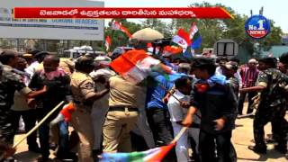 AP Congress Stages Maha Dharna In Vijayawada Against Telangana Water Projects