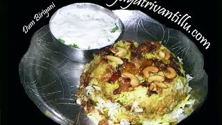 Dum Biriyani Part 2 -  Indian Recipes - Telugu Andhra Recipes