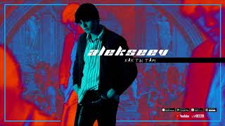 Download ALEKSEEV – Как ты там (official audio) Mp3 and Videos