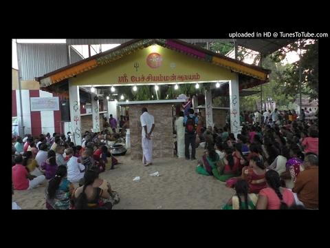 Kallady Pechi amman song : aadi thinkal