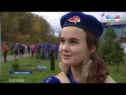 В Горно-Алтайске открыли аллею памяти