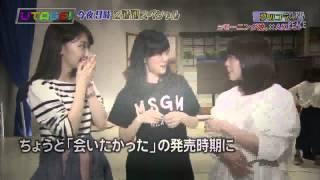 ミューコミ プラス 月曜日:SKE48 乃木坂46 松井玲奈 ゲスト:ベイビー...
